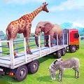 救援动物运输卡车模拟器游戏