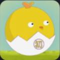 鸡蛋碰石头官方版