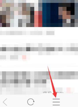 手机怎么清除360浏览器浏览记录?360浏览器清除浏览记录的方法[多图]图片2