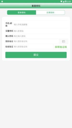 EHB app图1