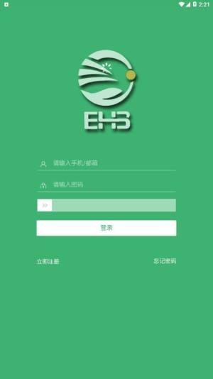 EHB易达币app官方版图片1