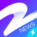 中國藍新聞Pro