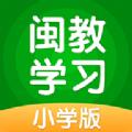 闽教英语app