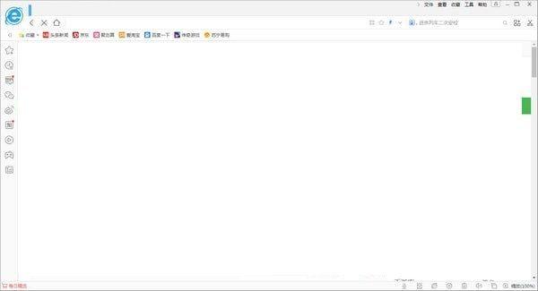 東方瀏覽器綠色版圖3