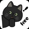 黑猫浏览器