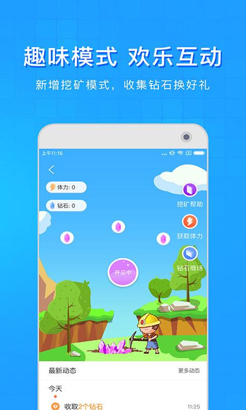 淘啦瀏覽器app官方手機版圖片2