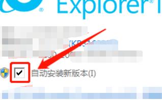 電腦ie瀏覽器怎么升級?電腦ie瀏覽器升級的方法[多圖]