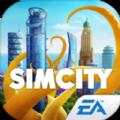 模拟城市我是市长0.39破解版
