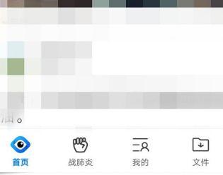 手机QQ浏览器软件的默认下载位置怎么改?修改QQ浏览器的下载位置的方法[多图]图片1