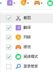 360安全浏览器最新版本怎么添加扩展?360安全浏览器添加扩展的方法[多图]图片2