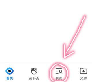 手机QQ浏览器软件的默认下载位置怎么改?修改QQ浏览器的下载位置的方法[多图]图片2