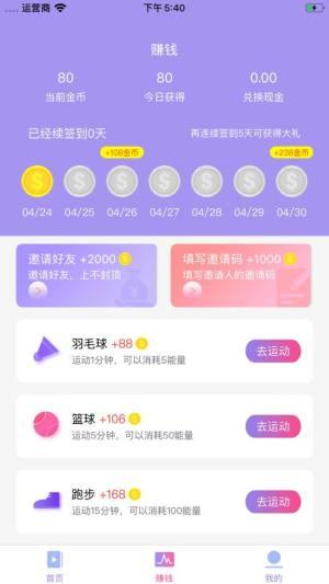 小鹅 app图2