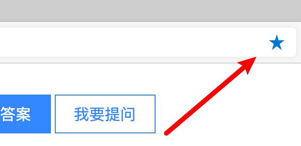 mac版Edge瀏覽器怎么收藏網址?mac版Edge瀏覽器收藏網址的方法[多圖]