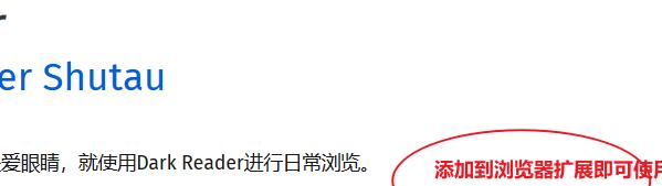 pc端火狐瀏覽器怎么打開深色模式?pc端火狐瀏覽器打開深色模式的方法[多圖]圖片4