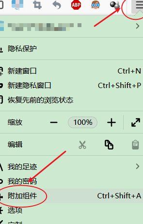 pc端火狐瀏覽器怎么打開深色模式?pc端火狐瀏覽器打開深色模式的方法[多圖]圖片1