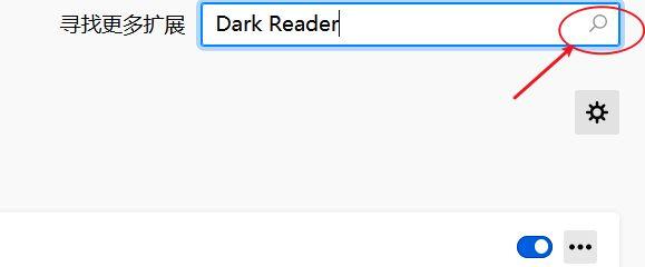 pc端火狐瀏覽器怎么打開深色模式?pc端火狐瀏覽器打開深色模式的方法[多圖]圖片2
