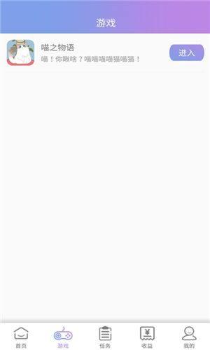 黑瞳app图2