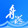 舟港通安卓版