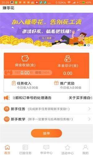 花火网app图3