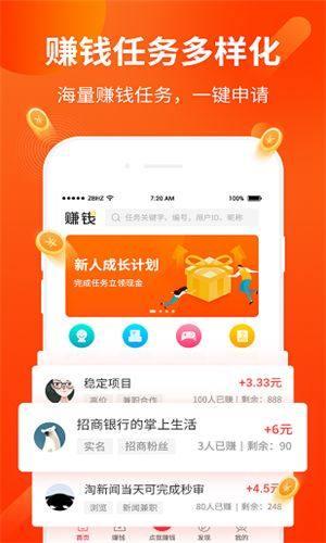 花火网app图1