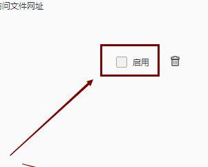 QQ瀏覽器怎樣管理應用程序?QQ瀏覽器管理應用程序的方法[多圖]圖片6
