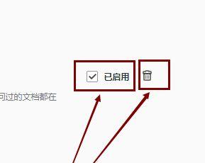 QQ瀏覽器怎樣管理應用程序?QQ瀏覽器管理應用程序的方法[多圖]圖片5