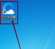 QQ瀏覽器怎樣管理應用程序?QQ瀏覽器管理應用程序的方法[多圖]圖片1