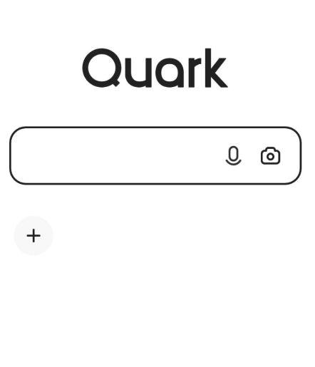 夸克怎么將網易快捷方式添加到首頁?夸克將網易快捷方式添加到首頁的方法[多圖]圖片2