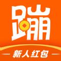 蹦蹦網app