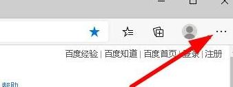 如何在新版Edge瀏覽器上管理配置文件?在新版Edge瀏覽器上管理配置文件的方法[多圖]圖片1