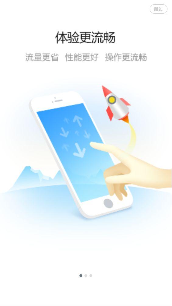 美的通安装工最新版4.0 app下载图片1