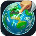 世界盒子0.9.4破解版