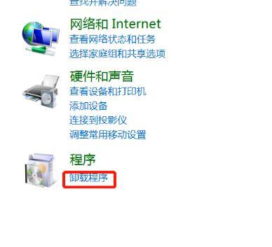 win7系統沒有安裝自帶ie瀏覽器怎么辦?win7系統安裝ie瀏覽器的方法[多圖]圖片3