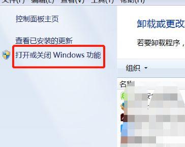 win7系統沒有安裝自帶ie瀏覽器怎么辦?win7系統安裝ie瀏覽器的方法[多圖]圖片4