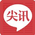 永川尖訊網