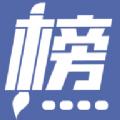 金榜路官網手機版app