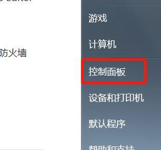 win7系統沒有安裝自帶ie瀏覽器怎么辦?win7系統安裝ie瀏覽器的方法[多圖]圖片2