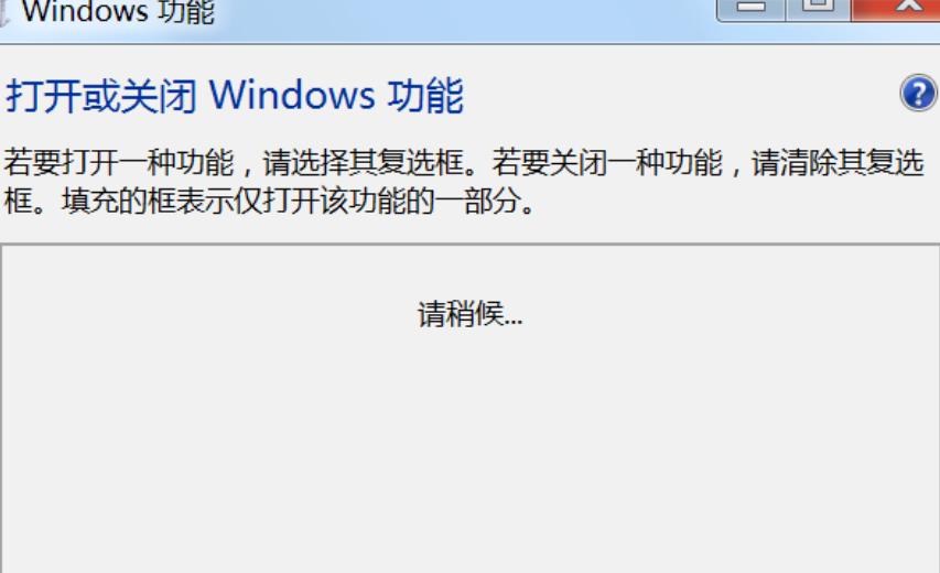 win7系統沒有安裝自帶ie瀏覽器怎么辦?win7系統安裝ie瀏覽器的方法[多圖]