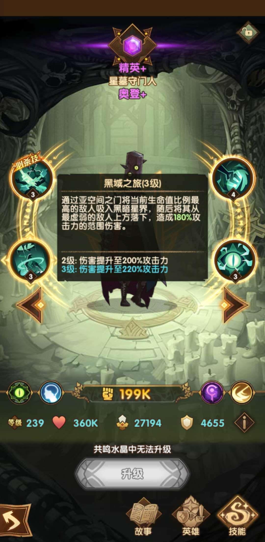 劍與遠征零氪黨怎么玩龍弓?平民玩龍弓方法[視頻][多圖]圖片2