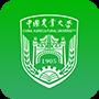 中國農業大學繼續教育教學平臺