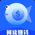 小魚熱點轉發app官方版