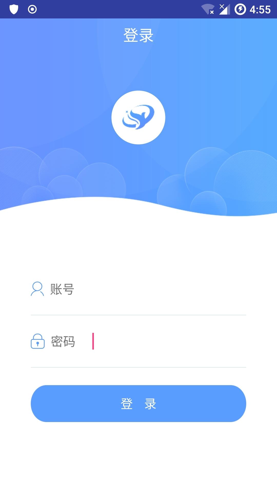 友華路由器app圖2