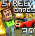 街頭戰爭2020游戲