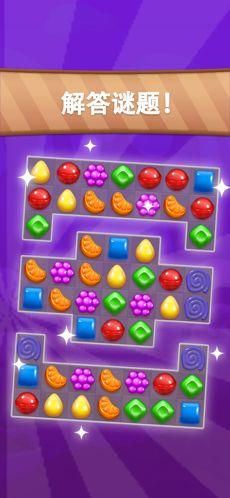 糖果甜蜜的故事游戲圖2