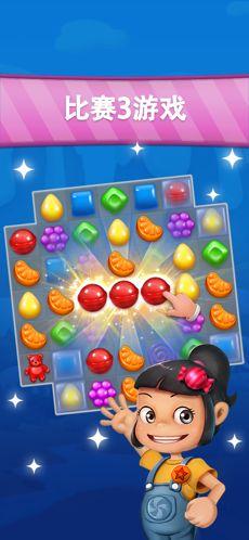 糖果甜蜜的故事游戲圖3