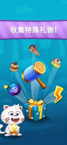 糖果甜蜜的故事游戲安卓版圖片1