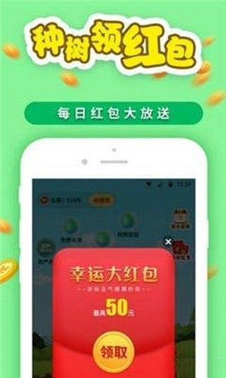 大鬧果果山app圖2
