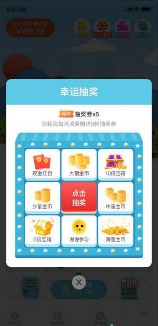 大鬧果果山app圖3