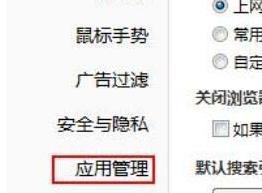 QQ瀏覽器(qi)網頁顯示不(bu)全怎麼辦?QQ瀏覽器(qi)網頁顯示不(bu)全的解決方法(fa)[多圖(tu)]