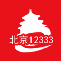 北京失业补助金领取app
